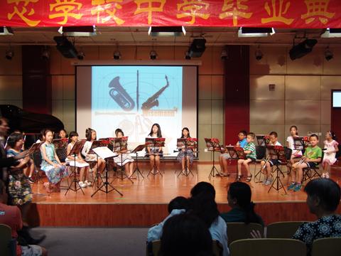 北京中芯幼儿园